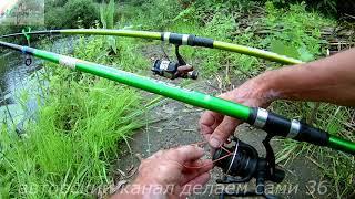 Уроки рыбалки для начинающих.Клипсование лески или фиксация дальности заброса кормушки