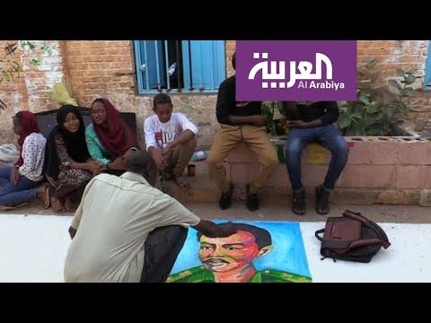 فنون الثورة السودانية تصل إلى العالم  - 10:32-2019 / 11 / 10