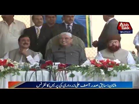 Multan: Former President Asif Zardari Addressing Press Conference