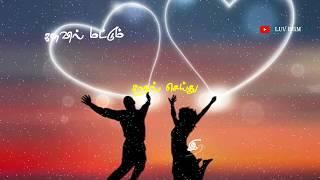 Whatsapp Status Videos💕Ennai Thedi(Pookkal Uthirum Saalai)💕Kadhalikka Neramillai💕LUV BGM💕