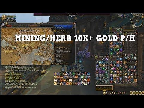 WoW BFA - Mining and herb Gold Farm 10k-30k+ per hour (ALLIANCE)
