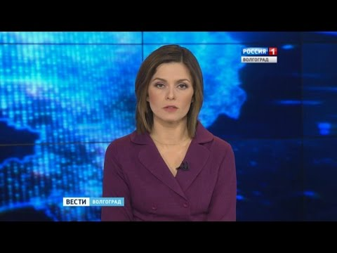 Волгоградская область вспоминает погибших в авиакатастрофе Ту-154 в Сочи земляков.