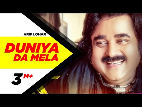 Duniya Da Mela (Full Video) | Arif Lohar | Prince Ghuman | Latest Punjabi Song 2018 | Speed Records