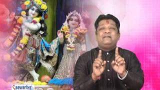 मुझे श्याम तेरी Darkar Hai || Latest Shyam Baba Song 2015 || Sanjay Mittal #Saawariya