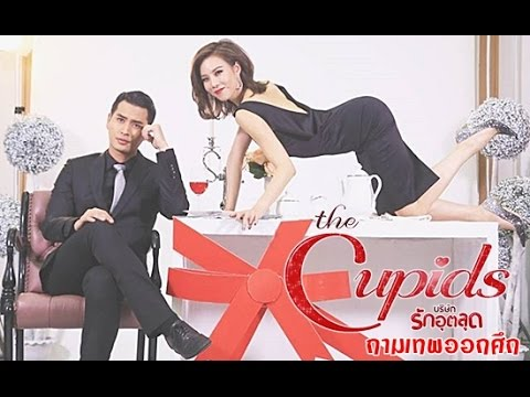 The Cupids : Kamathep Ork Suek Ep. 7 End Full