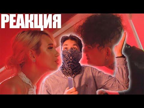 Клава Кока & MORGENSHTERN - Мне пох (Acoustic Version, 2020) - Реакция !