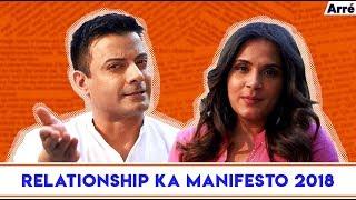 Relationship Ka Manifesto ft. Richa Chadha and Rahul Bhat