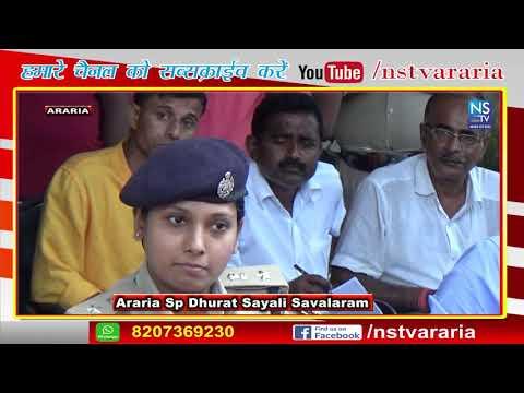 ARARIA NEWS IN HINDI  21/09/2017