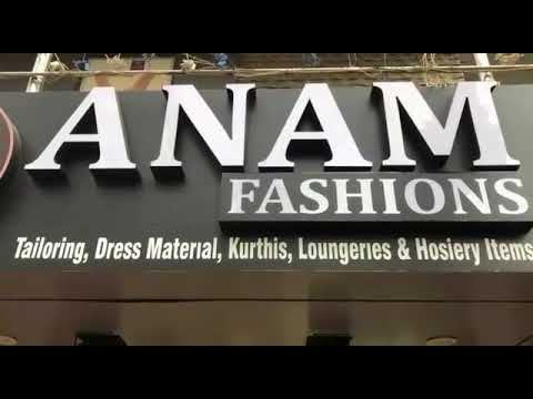 Anam Fashions.in mangalore