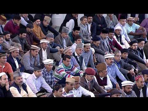 Friday Sermon: Attaining Taqwa: 9th June 2017