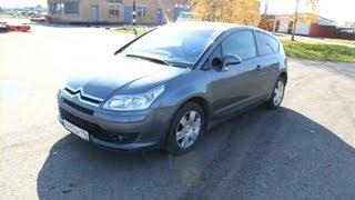 2008 Citroen C4. Start Up, Engine, and In Depth Tour.