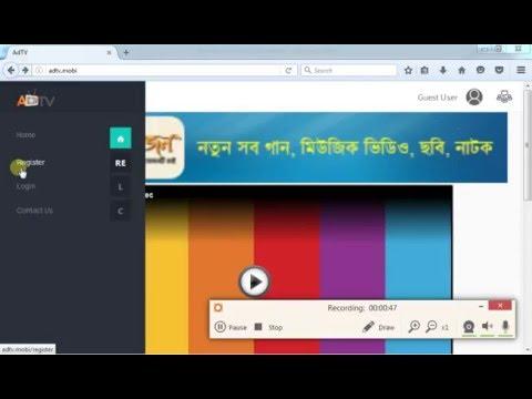 How To Earn Money By Watching Bangladeshi Advertisement 2016: Adtv.mobi