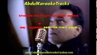 Deewane ka Karaoke
