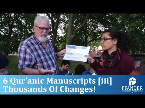 6 QUR'ANIC MANUSCRIPTS [iii] THOUSANDS OF CHANGES! - Jay and Hutn 3