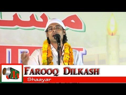 Farooq Dilkash NAAT1, Tawakkalpur Dehlupur Pratapgarh Mushaira 2017, MAULANA ABDUL WAHID
