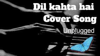 Dil kahta hai   Alka yagnik   Kumar sanu   Any malik   Lyrical    Cover song   Vishwajeet  