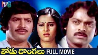 Thodu Dongalu Telugu Full Movie | Krishna | Chiranjeevi | Rao Gopal Rao |  K Vasu