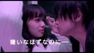2/27日公開 黒崎くんの言いなりになんてならない予告編.