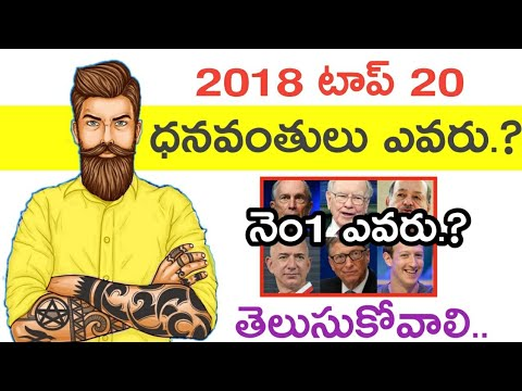 List of the Top 20 Richest People in the World 2018 | Latest Update | Who is No1 Rechest Person