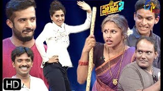 Patas 2 | 16th August 2019   | Full Episode 1136   | ETV Plus
