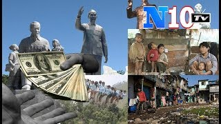 Việt Nam vay 188 triệu đô la Của ADB để hỗ trợ các tỉnh nghèo. Quảng Bình Xây Tượng HCM 79 Tỷ