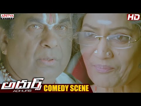 Adhurs Movie Comedy Scenes - Jr.NTR And Family Comedy