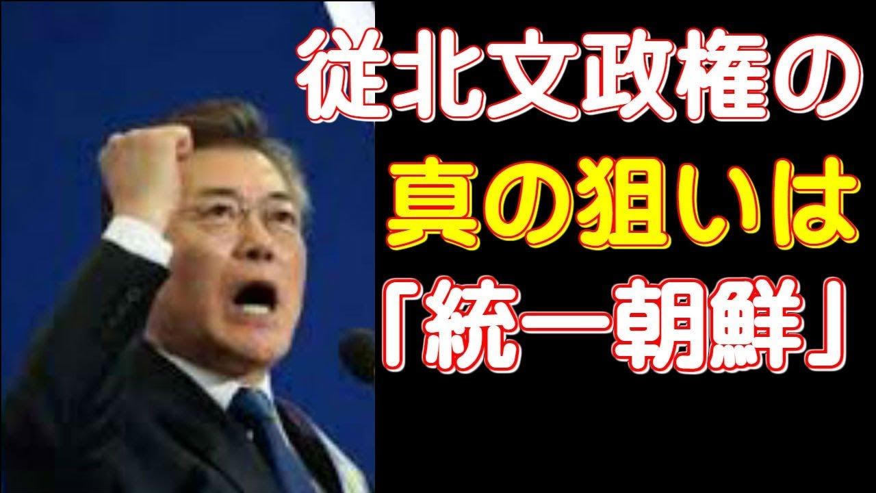 北朝鮮と日本の歴史!いつから仲が悪い?金正恩の …