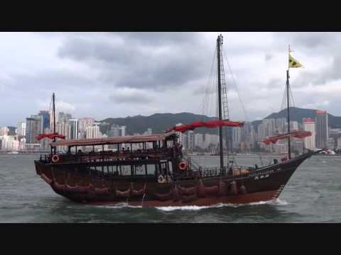 ships in the Victoria Harbor between Kowloon and Hong Kong - roundtheworld 1 12