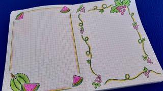 Хочешь красивый Личный Дневник? ЛЕГКАЯ И КРАСИВАЯ ИДЕЯ как оформить ЛД, Ежедневник.