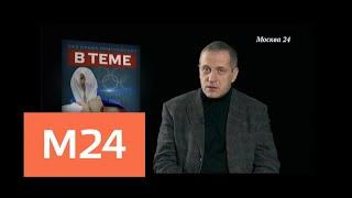 'В теме': глава МОК встретился с российскими спортсменами в Пхенчхане - Москва 24