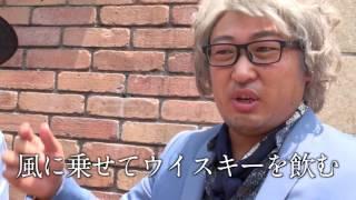 インタビューの全容はhonto+LP(8月号)から!⇒http://honto.jp/artic...