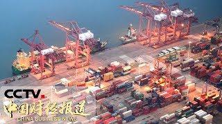 《中国财经报道》 20191008 11:00| CCTV财经