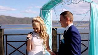 Свадебный сюрприз невесты жениху / Видеосъемка в Абакане