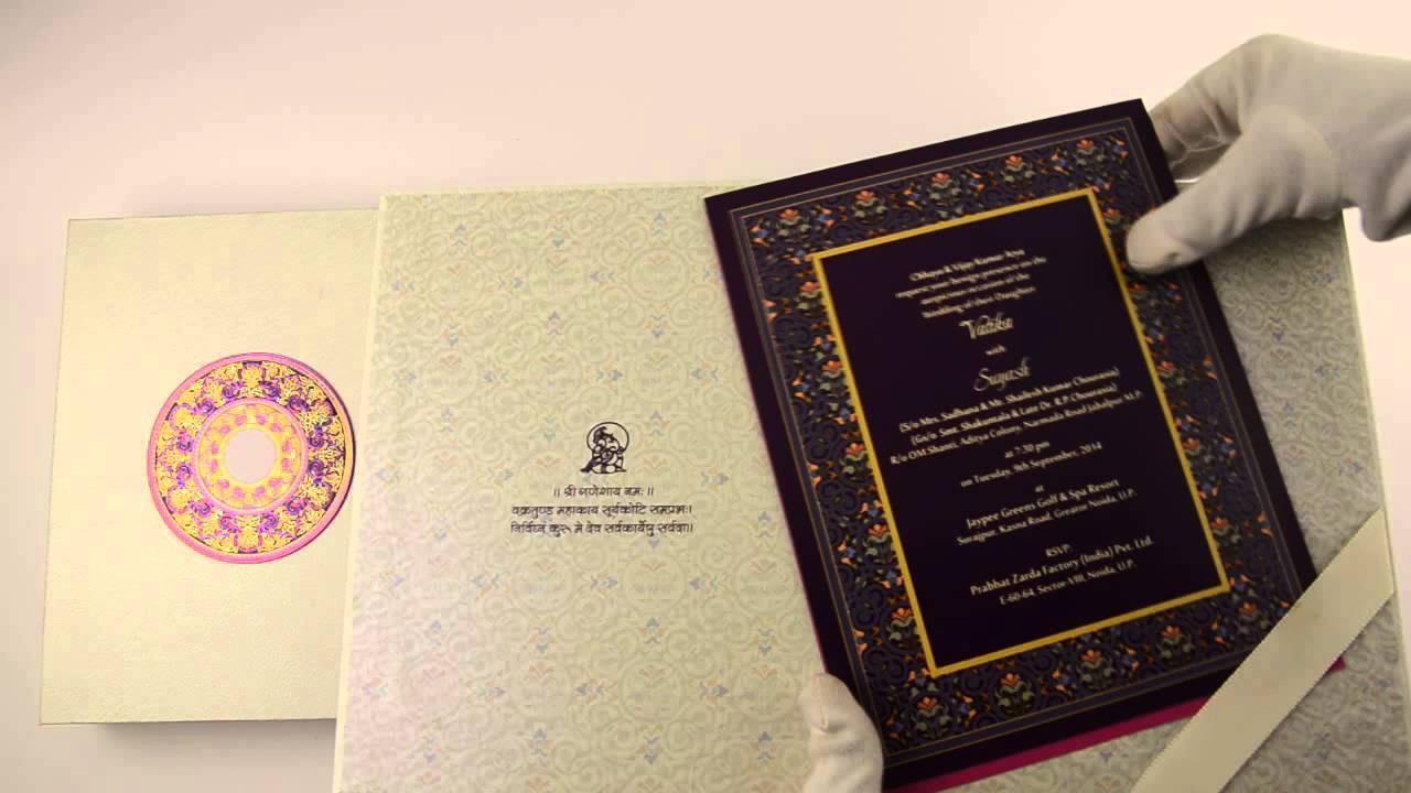 d, white color, high end wedding cards, wedding invitations, Wedding invitations