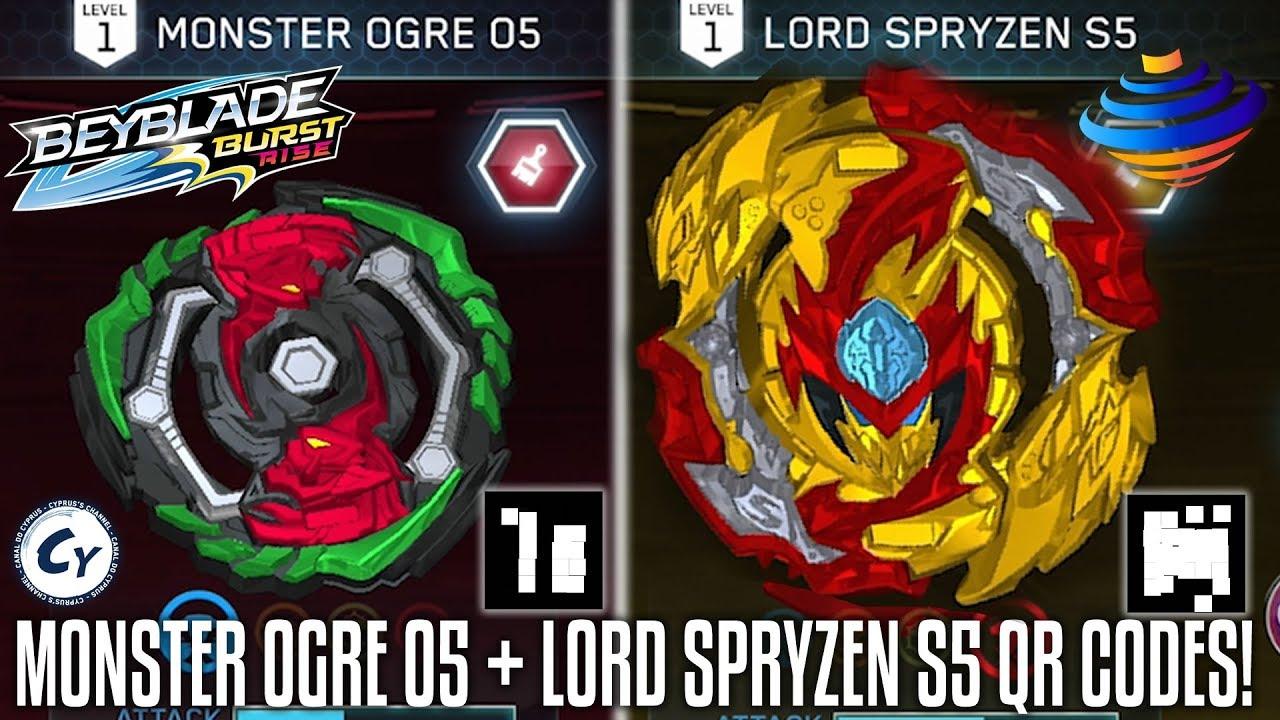 glitch lord spryzen qr code monster ogre qr code