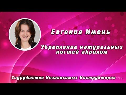 Людмила Филатова. Объемные дизайны на коротких ногтях