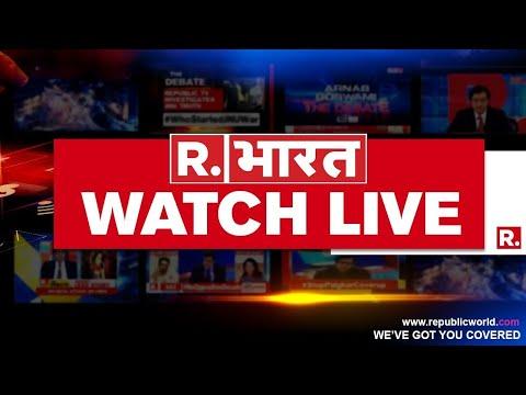 LIVE News | LIVE TV 24x7 | Breaking News LIVE | India News | Republic Bharat LIVE