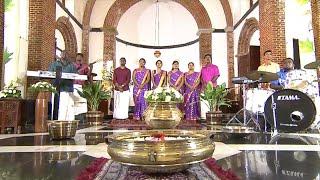 Aananthame Jaya Jaya Yes Lord the Band -Classic Hymns albumSundara Parama Deva