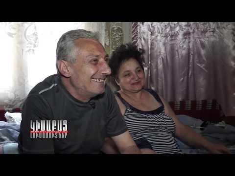 Kisabac Lusamutner THE BEST 2019 Teghere Pokhelov