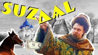 видео Отдых в Суздале: где лучше остановиться?