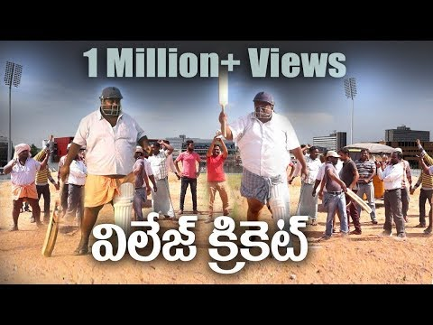 Village Cricket #21// village comedy  // విలేజ్ క్రికెట్ // Village Cinema