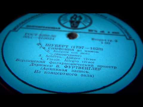 Furtwangler - the Melodiya records - Schubert Symphony No. 9