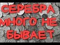 WOT BLITZ/stream/АЛКО СТРИМ!))/ФАРМИМ СЕРЕБРО//music/18+