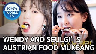 Wendy and Seulgi's Austrian food Mukbang [Editor's Picks / Battle Trip]
