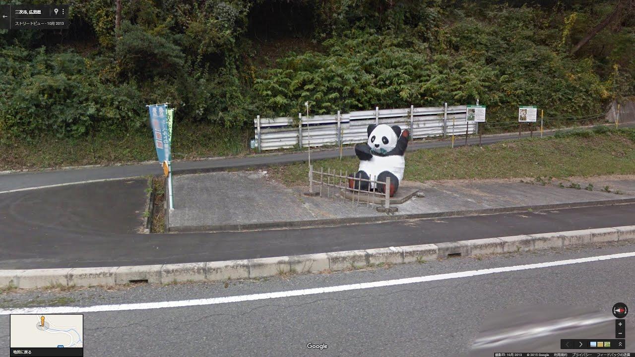 酷道・険道を走る 広島県道161号三和大和線 幅員狭小区間 - YouTube