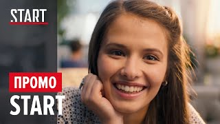 Смотри фильмы с Любовью Аксёновой в приложении START на твоем SMART TV!