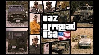 OFF ROAD на УАЗ 469 в США! Тест драйв UAZ 469 в бездорожье в Los Angeles, Калифорния! Оффроад в 4K
