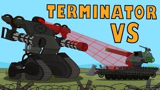 Я Терминатор ♫ КЛИП Мультики про танки