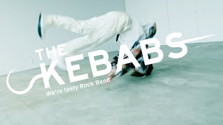 THE KEBABS / 猿でもできる (Official Music Video)