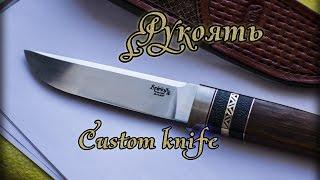 Создание ножа часть: 2 Рукоять. Knife Handle Making